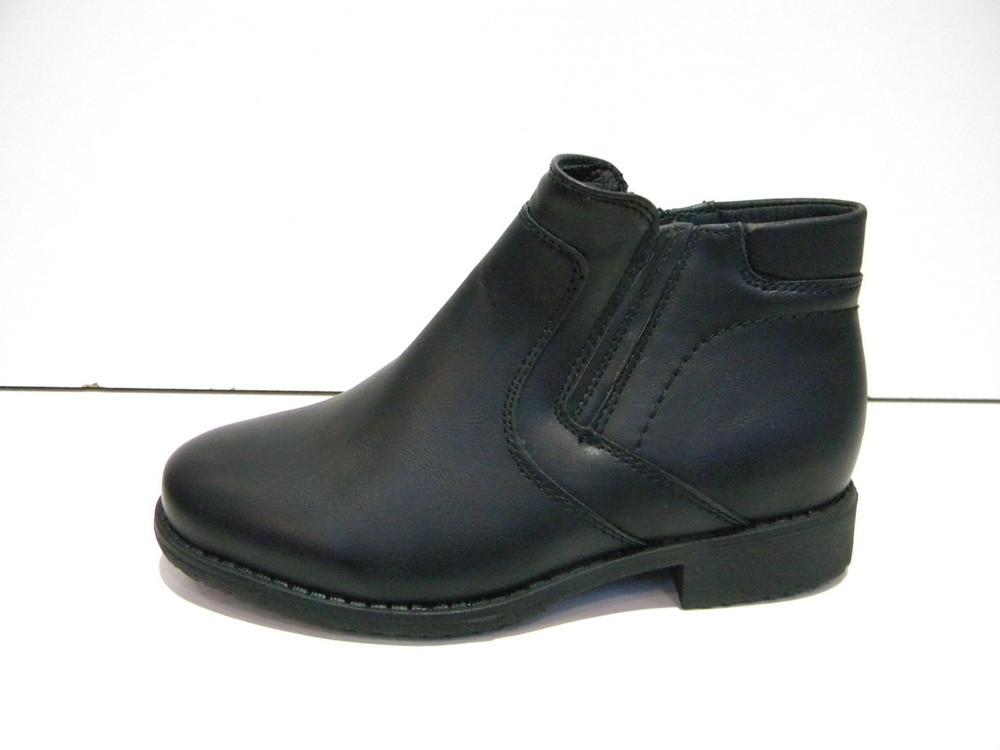 Ботинки осень мальчик 89-226-29 р