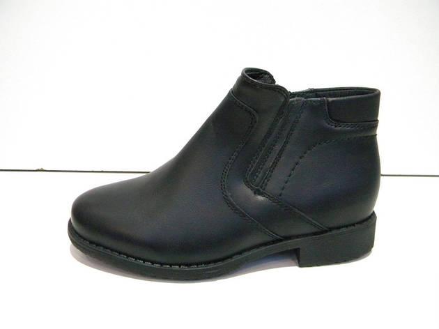 Ботинки осень мальчик 89-226-29 р, фото 2