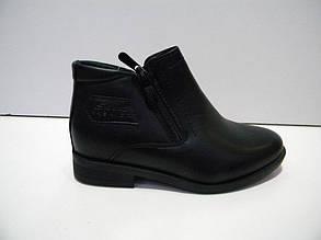 Ботинки осень мальчик 89-11 26-29 р