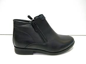 Ботинки осень мальчик 89-5 31-35 р