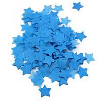 Конфетти звезды синие 35мм