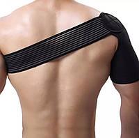 Универсальная неопреновая защита бандаж плечевого сустава с регулированием на липучке «Elastic Sport», фото 1