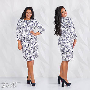 Платье  БАТАЛ принт 04ат0142, фото 2