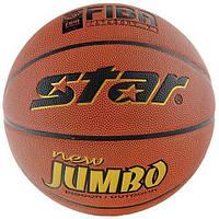 Мяч баскетбольный STAR JUMBO 7 FIBA BB417