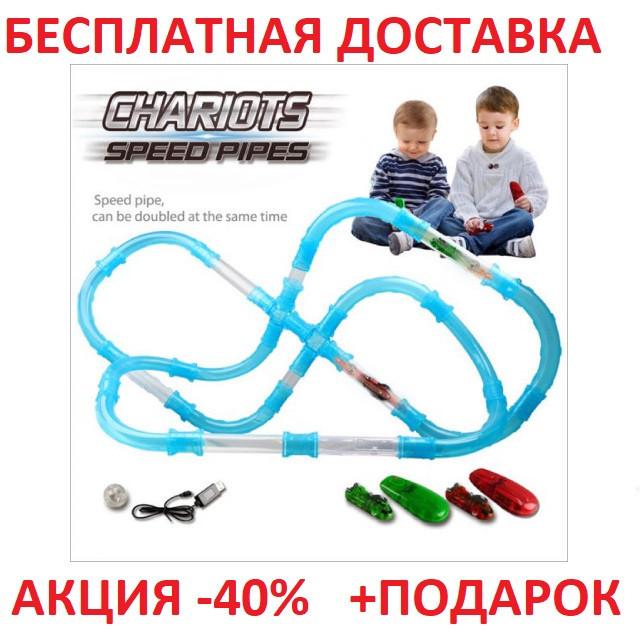 Популярный игровой набор CHARIOTS Speed Pipes LS-T3-1 Гоночный трек по водопроводным трубам