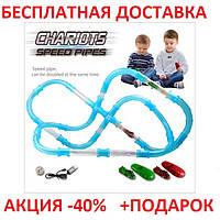 Популярный игровой набор CHARIOTS Speed Pipes LS-T3-1 Гоночный трек по водопроводным трубам, фото 1