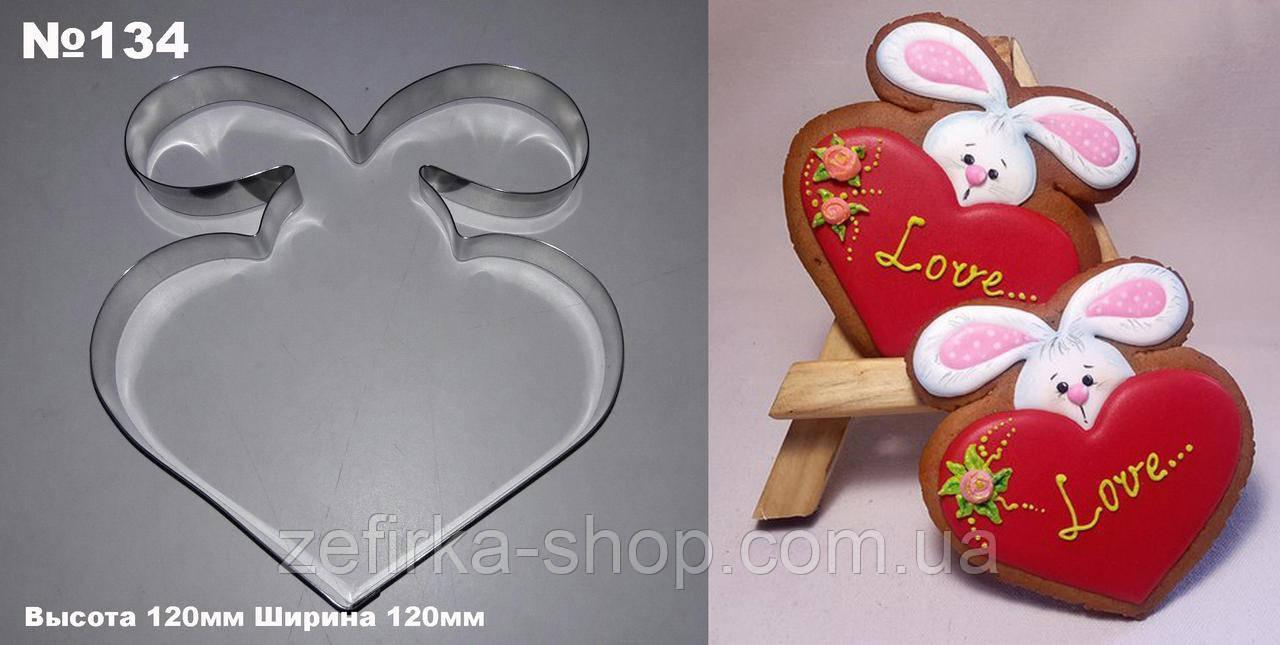 Вырубка для пряника и печенья Заяц с сердцем