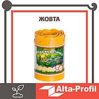 Бордюрна стрічка садова Альта-Профіль з перфорацією 0,65х150х9000 мм жовтий