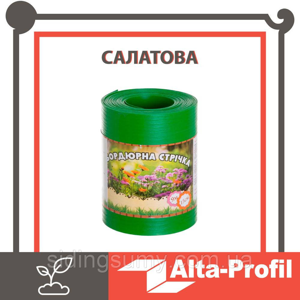 Бордюрная лента садовая Альта-Профиль  0,65х150х9000 мм салатовый