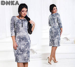 Платье с карманами БАТАЛ 04д1324, фото 2