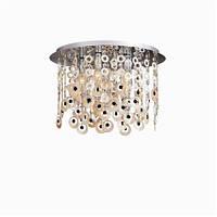 Светильник потолочный Ideal Lux Pavone PL5 17013