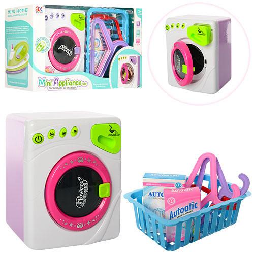 Детский игровой набор Для Девочки Набор бытовой техники 6980A