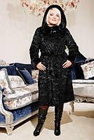 """Шубка женская, длинная, из эко-меха """"Черный каракуль"""", фото 1"""