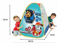 Детская Игровая Палатка 985-71
