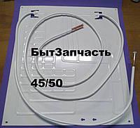 Испаритель для холодильника 45*50 2-патр. 1м+2м