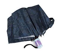 Женский стильный зонт полуавтомат синий Mario 949-3, фото 1