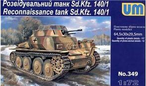 Sd. Kfz. 140/1 немецкий разведывательный танк. Модель-копия в масштабе 1/72. UM 349