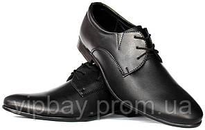42 і 43 р Туфлі чоловічі класичні сучасні і якісні (БК-052н)