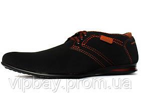 Чоловічі туфлі сучасні відмінної якості (БМ-01ачр)