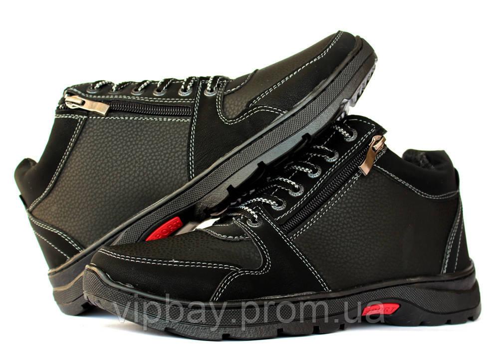 Черевики чоловічі низькі зимові черевики Львівської фабрики (ПБ-79чср)