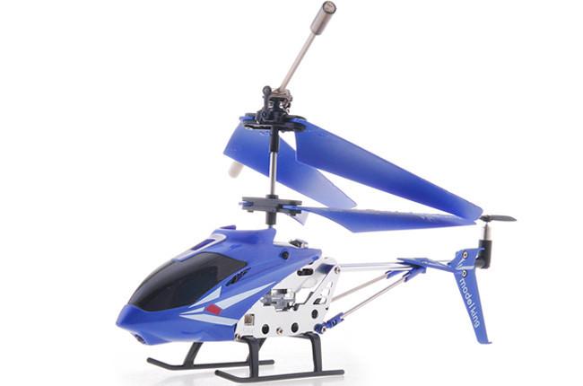 Детский Вертолет радиоуправляемый 33008 Model King Сиинй