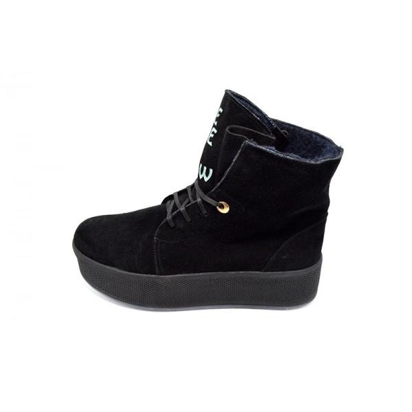 Ботинки зимние кожаные Polin 191 Black