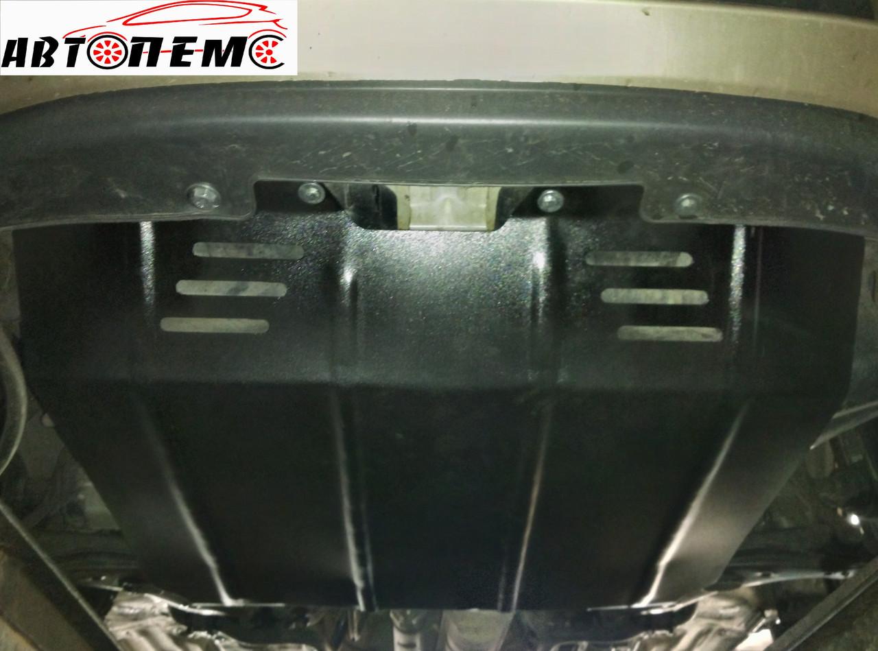 Защита картера двигателя Honda CR-V I (1995-2001) ТМ Титан