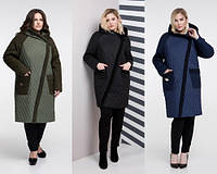 Комбинированное зимнее женское пальто №646 (р.54-66)