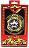 Медаль подарочная Ты супер Стар и другие