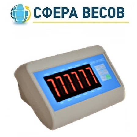 Весы платформенные Днепровес ВПД-1515 «PRO» (1 т), фото 2