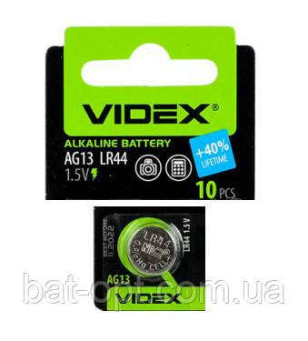 Батарейка часовая Videx G13 LR44