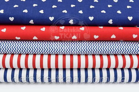 """Набор тканей 40*40 см из 5 шт """"Сердечки полоска зигзаг"""" сине-красного цвета №101"""