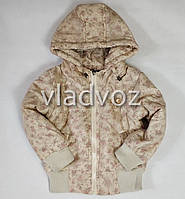 Детская демисезонная куртка для девочек бежевая 4-5 лет