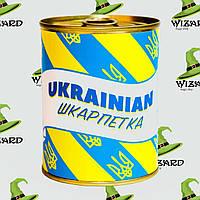 Консерва носок Ukrainian шкарпетка, фото 1