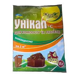 Биодеструктор Уникал-с для компосту и туалетов 15 г БТУ-Центр