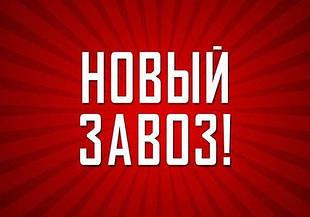 Новинки!!! (ЗАВОЗ НОВЫХ БРОШЕК и КАФФ)