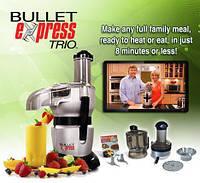 Кухонный комбайн Bullet Express (Буллет Экспресс), Кухонные комбайны