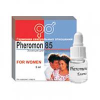 РАСПРОДАЖА! Эссенция феромона Pheromon 85 №1 для женщин, 5 мл.