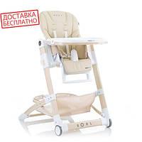 Детский стульчик для кормления Mioobaby Soul beige, фото 1