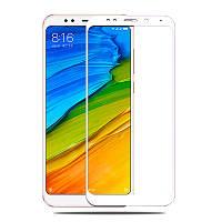 Защитное стекло Artis 2.5D CP+ на весь экран (цветное) для Xiaomi Redmi 5 Plus / Redmi Note 5 (SC)