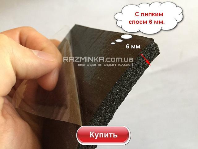 вспененный каучук 6мм, вспененный каучук 6 мм