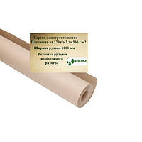 Картон для лекал и палет 0,8мм, 250г/м2 ,   20м х 1м