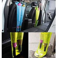 Чехол для зонта в авто, синий, Органайзеры в машину