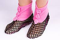 Тапки - носки Роза. Размер 18 - 45. Разные цвета