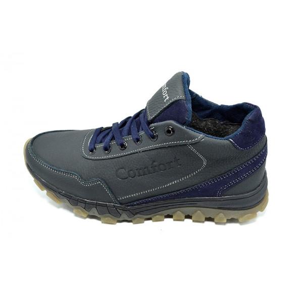 Кроссовки зимние на меху SAV Comfort 37 Blue
