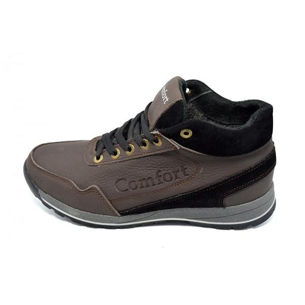 Brown - Спортивная обувь для мужчин Объявления в Украине ᐉ Доска ... 711a691d0d377