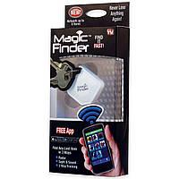 Брелок для поиска ключей Magic Finder, Гаджеты и подарки