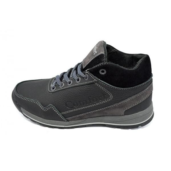 Кроссовки зимние на меху подростковые Comfort 37 Gray