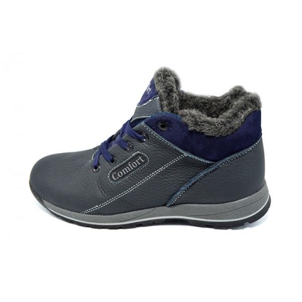 Кроссовки зимние на меху подростковые SAV Comfort 92 Blue