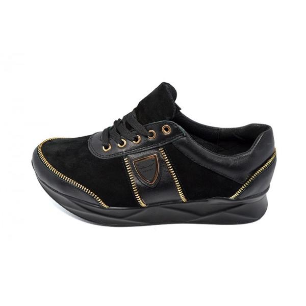 Кроссовки кожаные Arcoboletto 011/5 Black